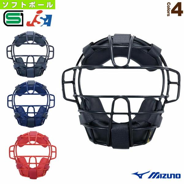 ソフトボール用マスク/キャッチャー用防具(1DJQS120)