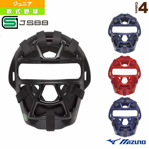 少年軟式用マスク/キャッチャー用防具/ジュニア(1DJQY130)