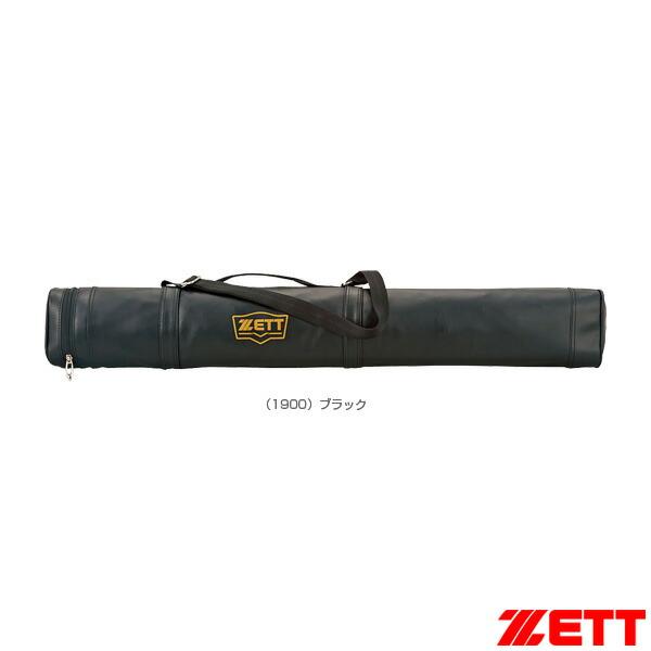バットケース/2本入(BC772)