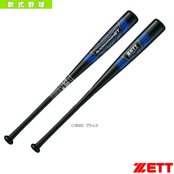 ブラックキャノンST/一般軟式FRP製バット/82cm/650g平均(BCT31782)