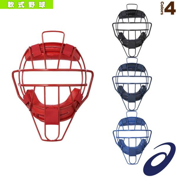 軟式用マスク/A・B号、M号ボール対応(BPM470)