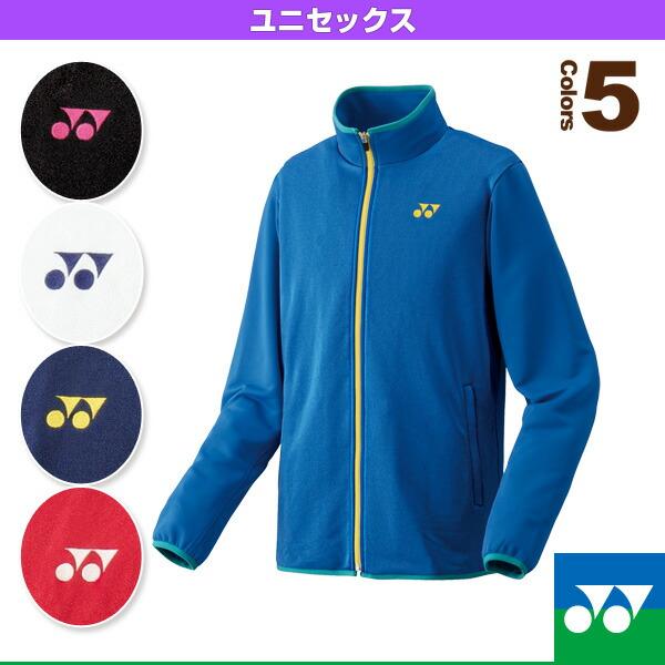 ニットウォームアップシャツ/フィットスタイル/ユニセックス(50059)