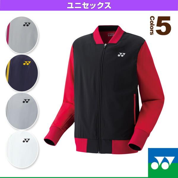 ニットウォームアップシャツ/フィットスタイル/ユニセックス(50060)