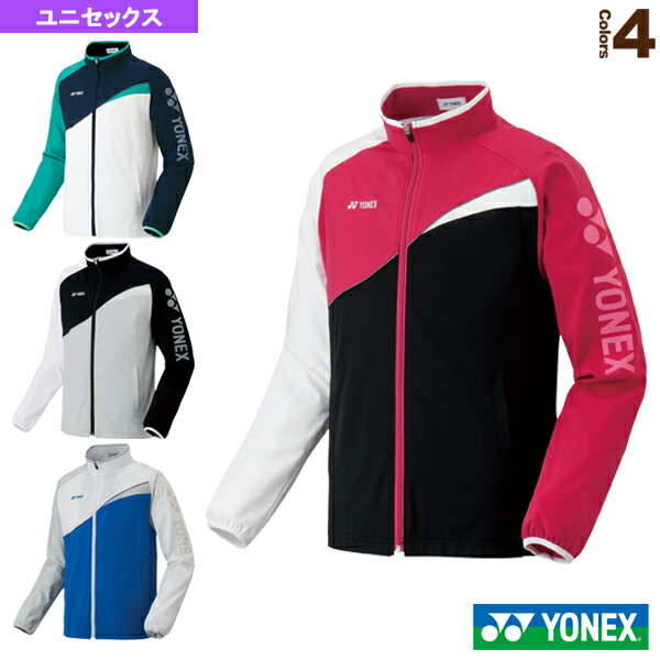 ニットウォームアップシャツ/フィットスタイル/ユニセックス(52012)
