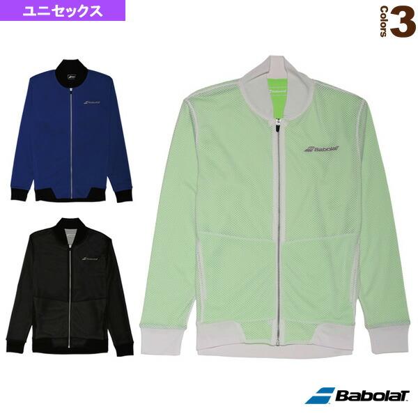 メッシュジャケット/ユニセックス(BAB-5700)