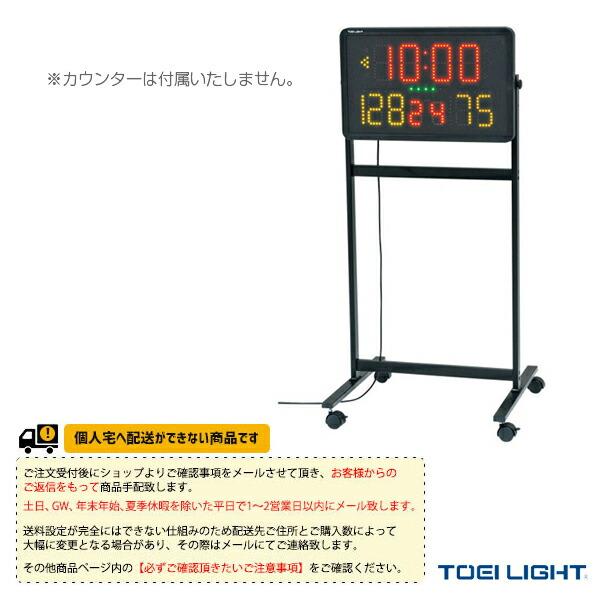 [送料別途]カウンター用スタンド(B-4002)