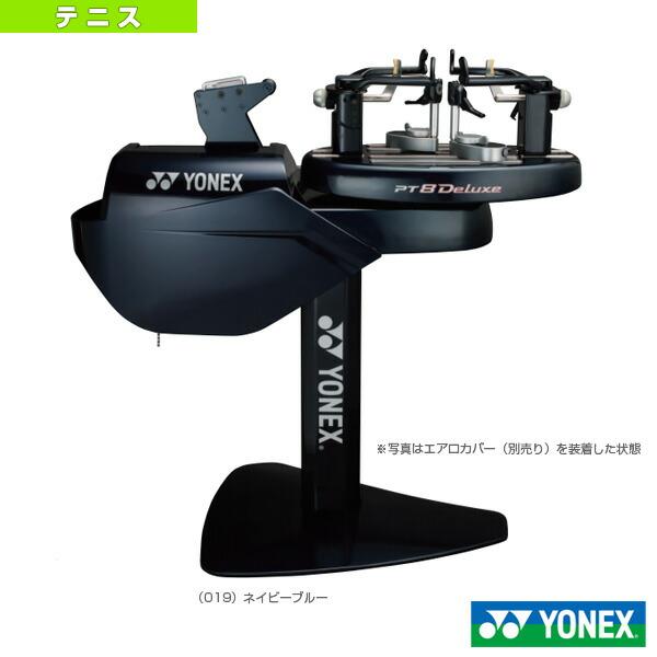 PT8 デラックス T/テニス・ソフトテニス仕様(PT8DXT)