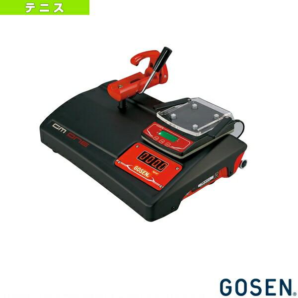 スウィングウエイト測定マシーン/テニス・バドミントン兼用(GM01)