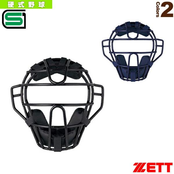硬式野球用マスク(BLM1240A)