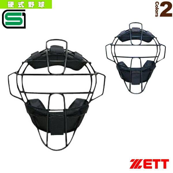 PROSTATUS/プロステイタス 硬式野球用チタンマスク(BLM1265HSA)