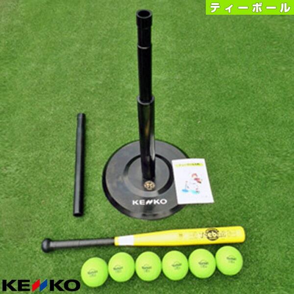 ケンコーティーボール 12インチバリューセットBK(KTS12V-BK)