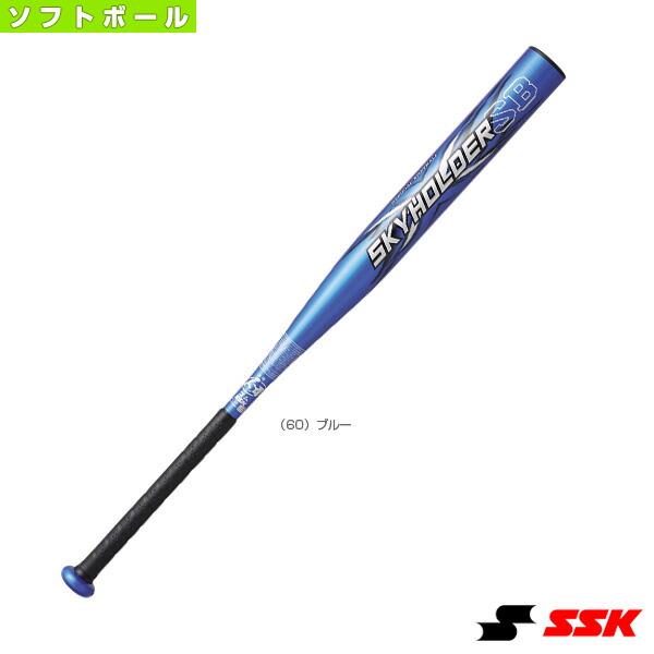 SKYHOLDER SB/スカイホルダーSB/ソフトボール3号金属製バット/ゴムボール対応(SHRS30417)