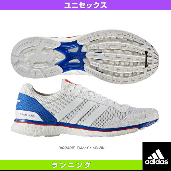 adiZERO japan BOOST 3/ユニセックス(AQ2428)
