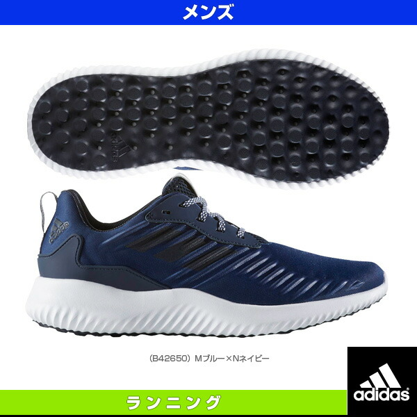 Alpha BOUNCE RC/メンズ(B42650)