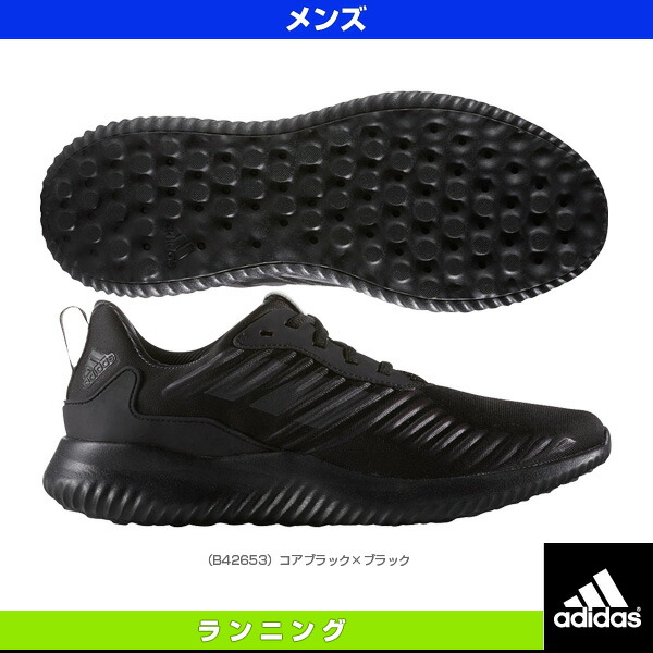 Alpha BOUNCE RC/メンズ(B42653)