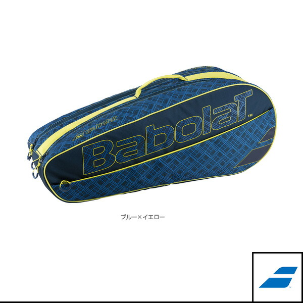 CLUB LINE/RACKET HOLDER×6 CLASSIC/ラケットバッグ/クラブライン/ラケット6本収納可(BB751140)