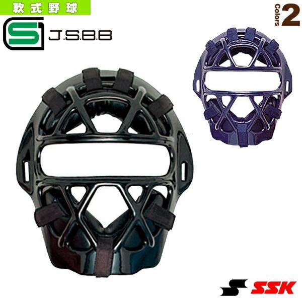 軟式用マスク/A・B・M号球対応(CNM2010S)