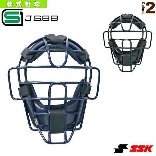 軟式用マスク/A・B・M号球対応(CNM1510S)