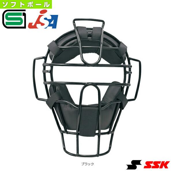 ソフトボール審判用マスク/3・2・1号球対応(UPSM310S)
