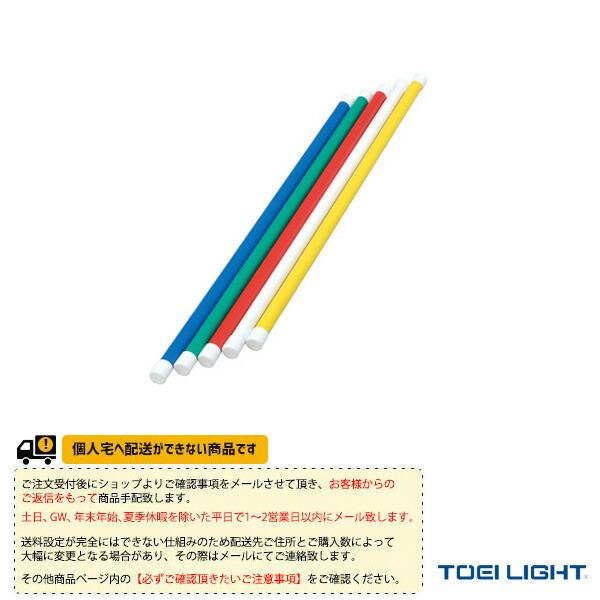 [送料別途]体操リング60/5色1組(T-2796)