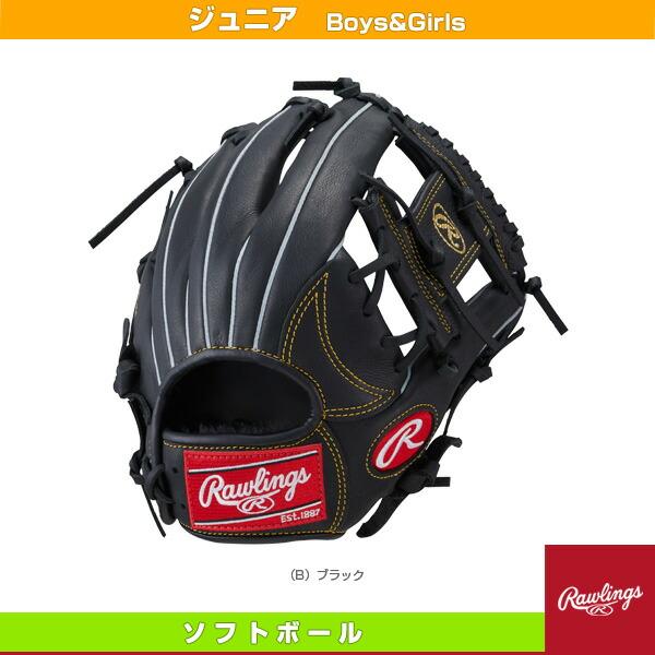 ソフトジュニアプレイメーカー(1号・2号用)/ソフトボール用グラブ/ジュニア(GSJ7PM110)