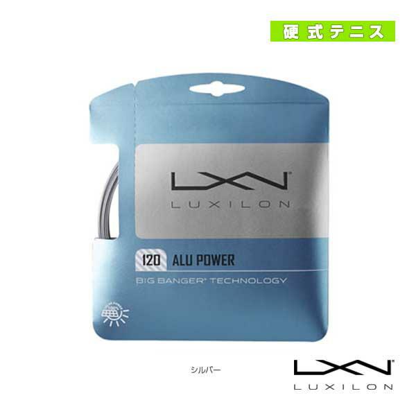 LUXILON ルキシロン/ALU POWER FEEL/アル・パワー・フィール(WRZ998800)