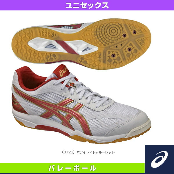 ローテジャパンライト/ユニセックス(TVR490)