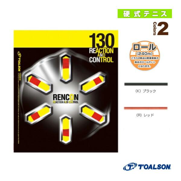 ジョーカーコア 128/JOKERCORE 128/240mロール(7392812)