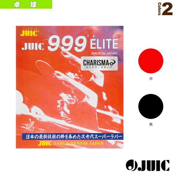 999エリートカリスマ/999ELITE CHARISMA(1156)