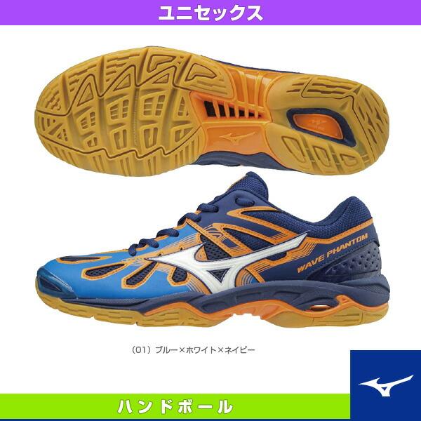ウエーブファントム/Wave Phantom/ユニセックス(X1GA1660)