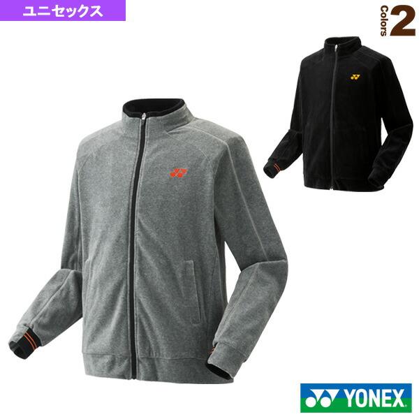ベロアジャケット/フィットスタイル/ユニセックス(51022)