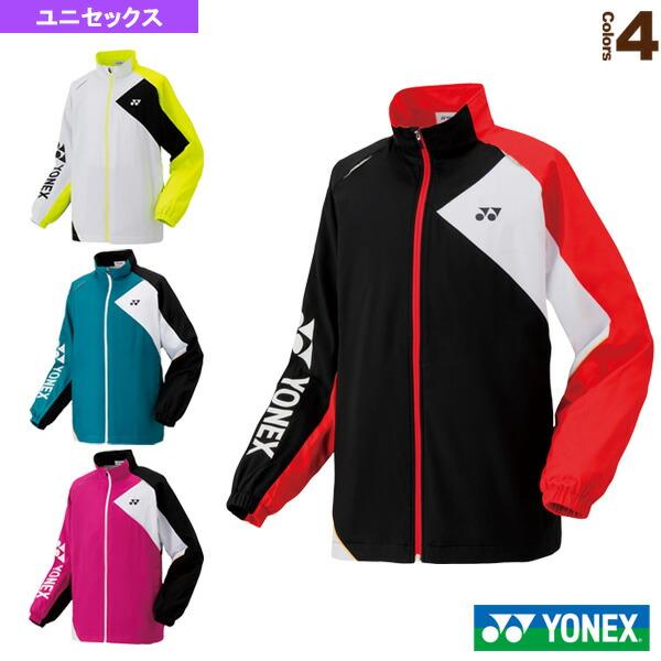 裏地付ウインドウォーマーシャツ/ユニセックス(70057)