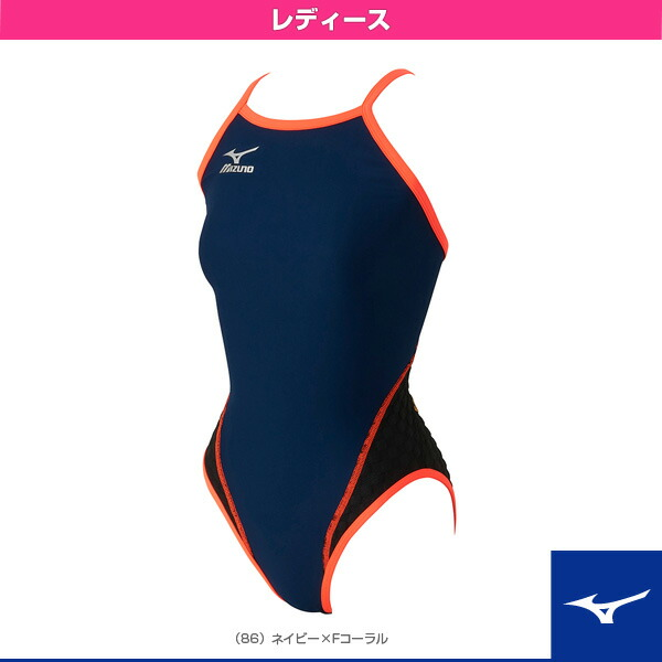 EXER SUITS WD/エクサースーツ WD/練習用/ミディアムカット/レディース(N2MA7776)