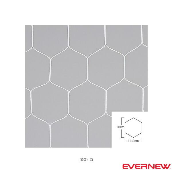 ハンドゴールネット H114】検定・亀甲タイプ】2枚1組(EKE864)