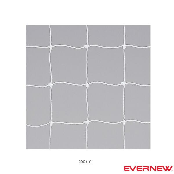 ハンドゴールネット H115/検定・角目タイプ/2枚1組(EKE865)