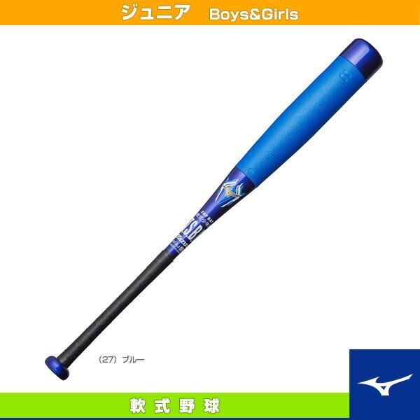 ビヨンドマックスEV/76cm/平均520g/少年軟式用FRP製バット(1CJBY12776)