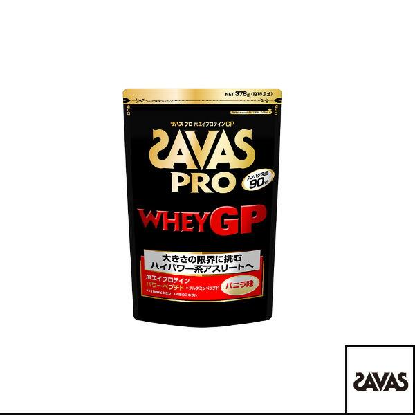 ザバス プロ ホエイプロテインGP 18食分/378g/バニラ味(CJ7346)