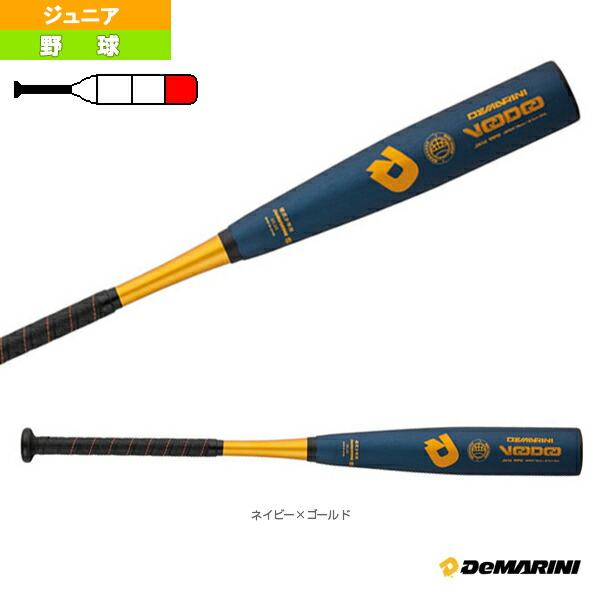 ディマリニ/ヴードゥ/ボーイズリーグ小学部用バット(WTDXJBRDR)