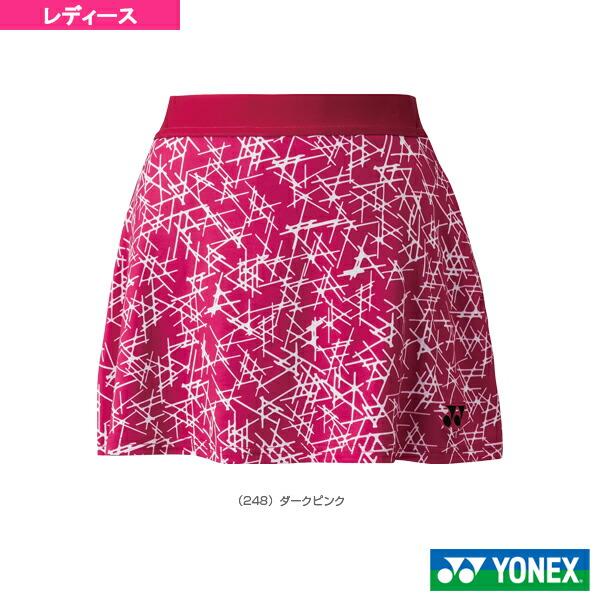 スカート/インナースパッツ付/両脇ポケット付/レディース(26039)