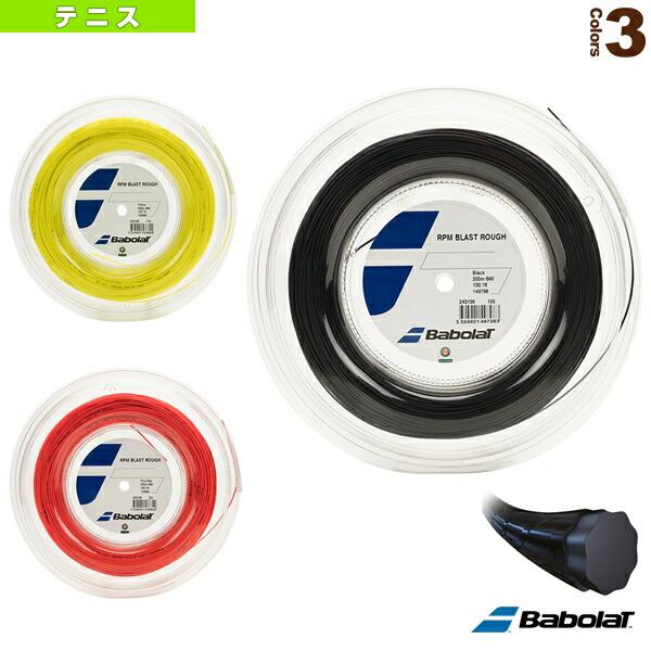 RPM ブラスト ラフ/RPM BLAST ROUGH/200mロール(BA243136)