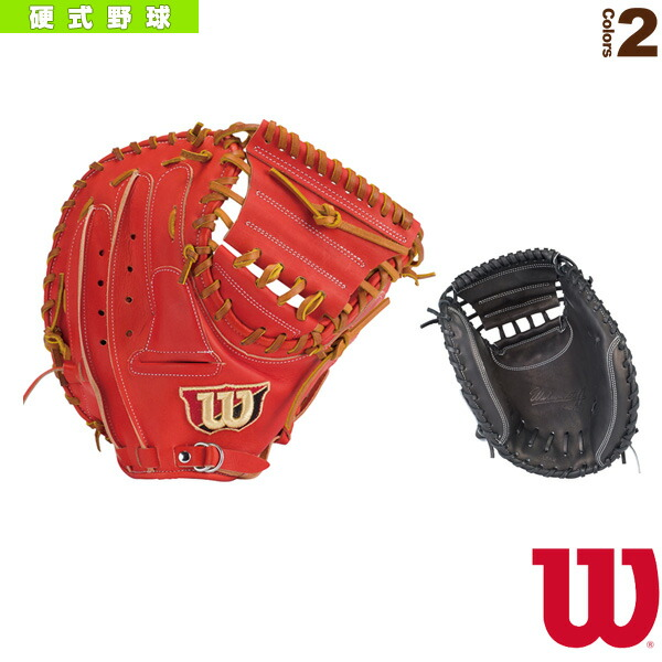 Wilson Staff/硬式用グラブミット/捕手用(WTAHWR2SZ)