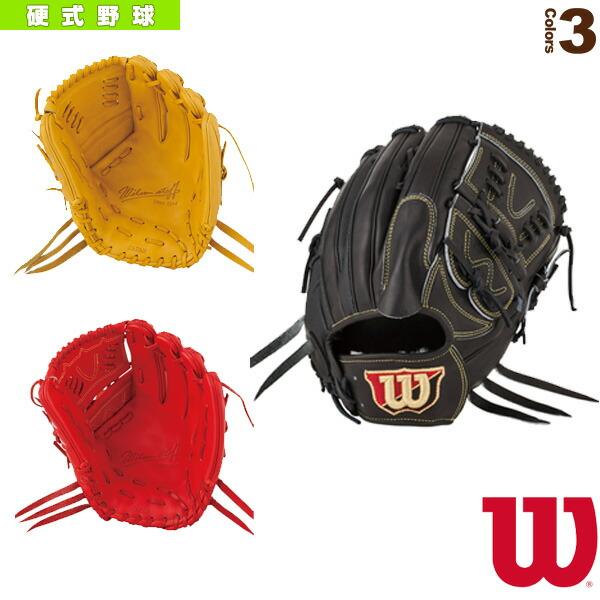 Willson Staff DUAL/硬式用グラブ/投手用(WTAHWRDPP)