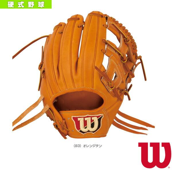 Wilson Staff DUAL/硬式用グラブ/内野手用(WTAHWQDOH)