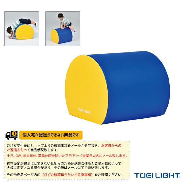 [送料別途]ラウンドブロック(T-1879)