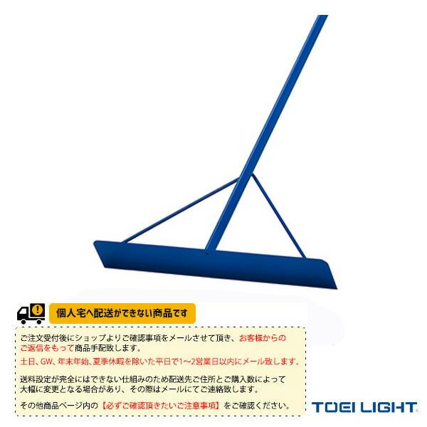 [送料別途]グランドレーキS/3本1組(G-1674)