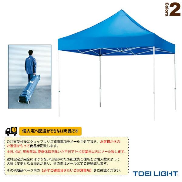 [送料別途]ワンタッチテントDR30-17(G-1684)
