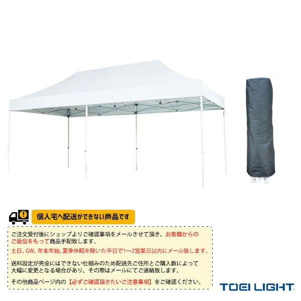 [送料別途]ワンタッチテントDX60(G-1692)