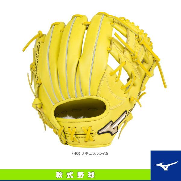 グローバルエリート ゴールデンエイジ/軟式・内野手用H2グラブ(1AJGY17003)