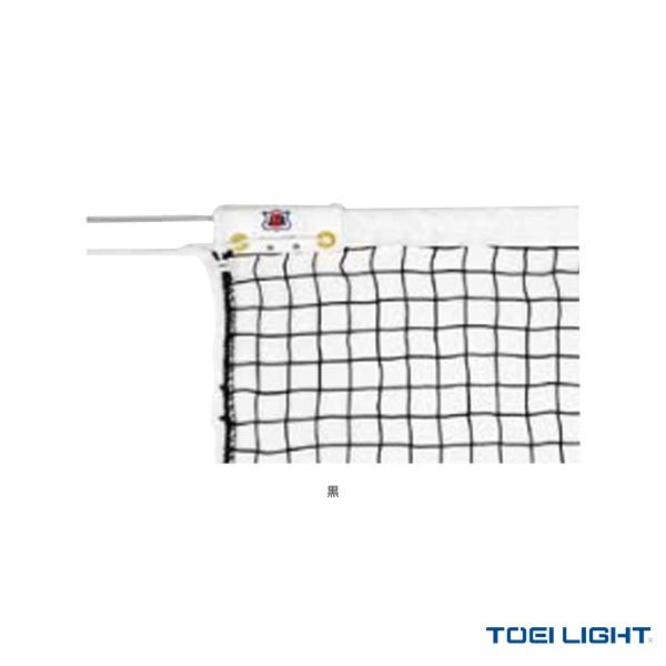[送料別途]硬式テニスネット/上部シングルタイプ/サイドポール無し(B-2495)