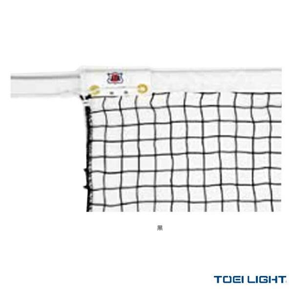 [送料別途]硬式テニスネット/上部シングルタイプ/サイドポール無し(B-2496)